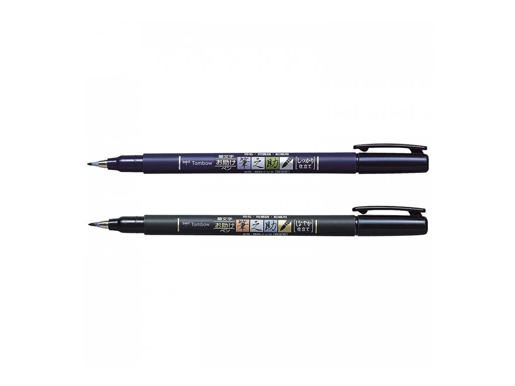15338 2 tombow kaligraficky fix soft brush cerny