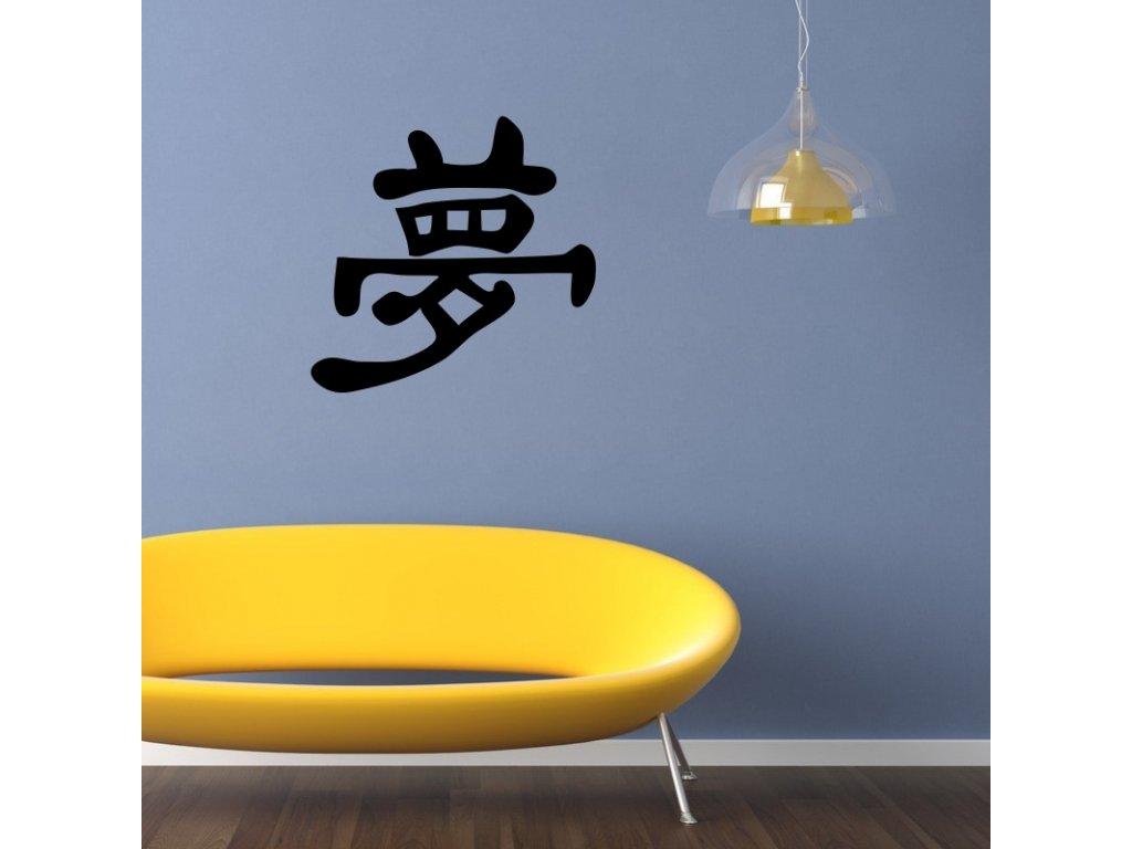 Samolepky na zeď - Čínský znak Sen