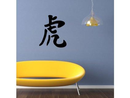Samolepky na zeď - Čínský znak Tygr