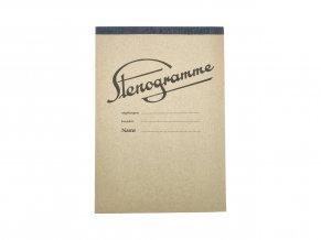 ww2 german stenogramme wehrmacht notepad notebook