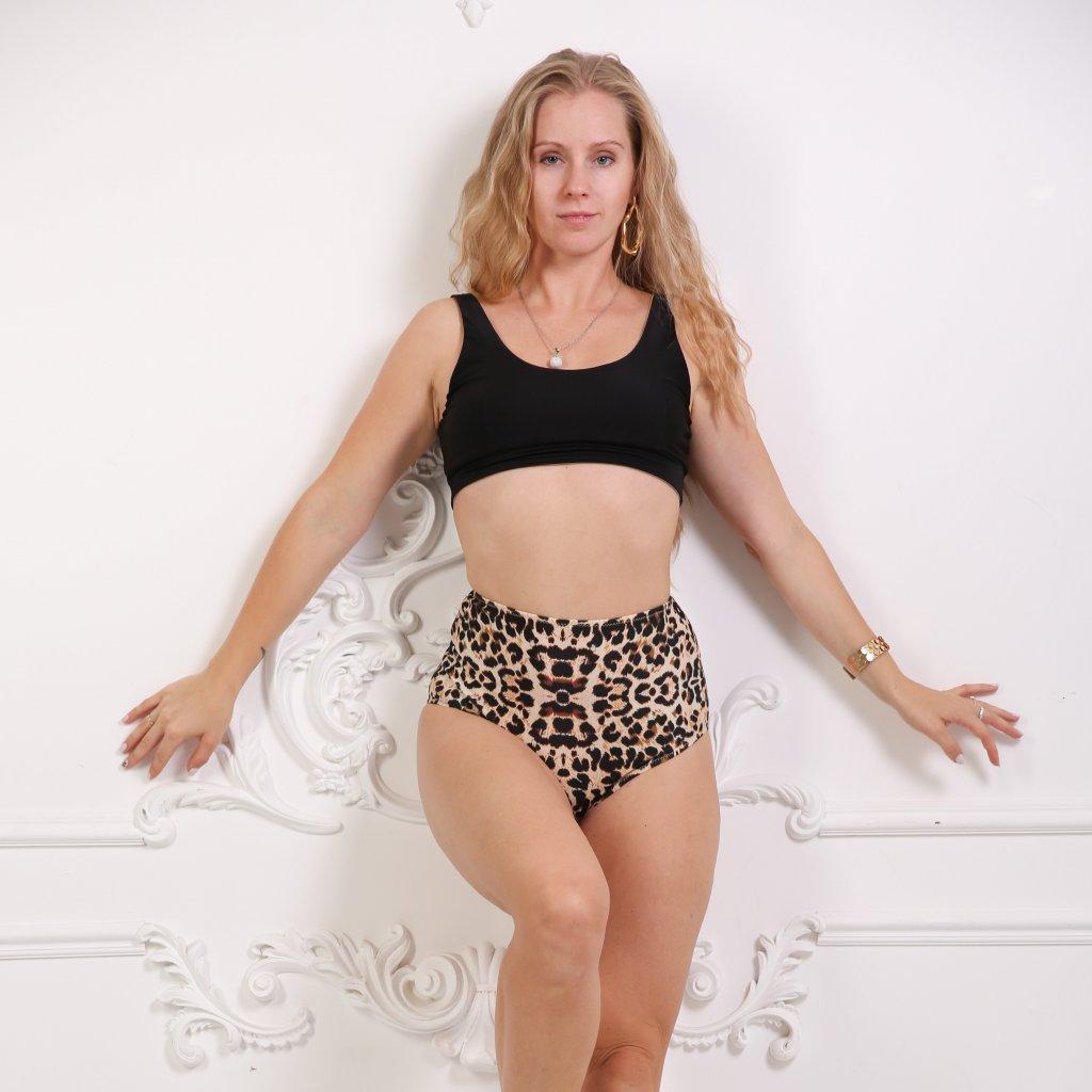 High waisted Shorts, Leopard