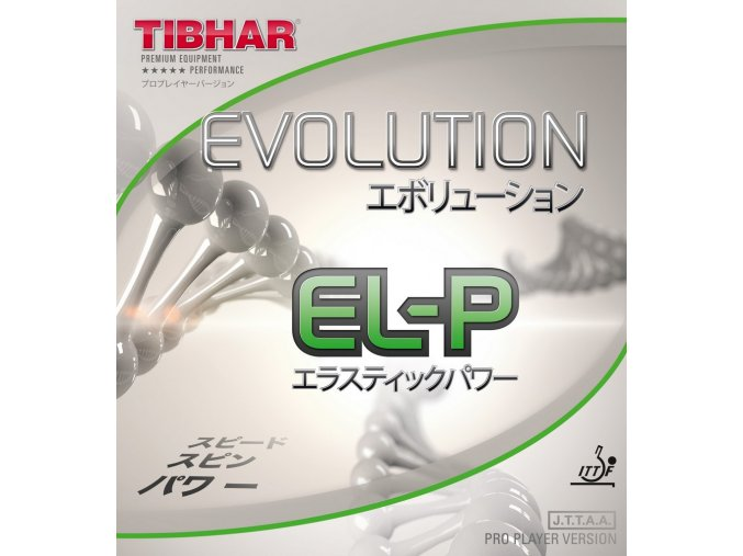 evolutionelp