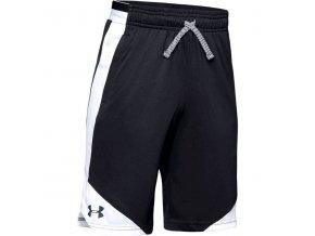 Dětské Kraťasy Under Armour UA Stunt 2.0 Shorts