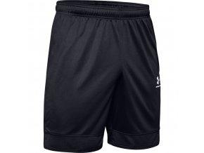 ua challenger iii knit short blk u 1343914 001 B 5f58988d255d1