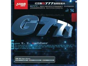 dhs g777 700x700