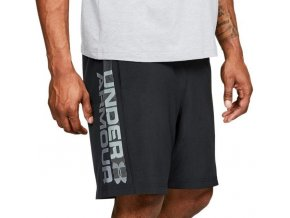 under armour woven graphic wordmark short 169463 1320203 001