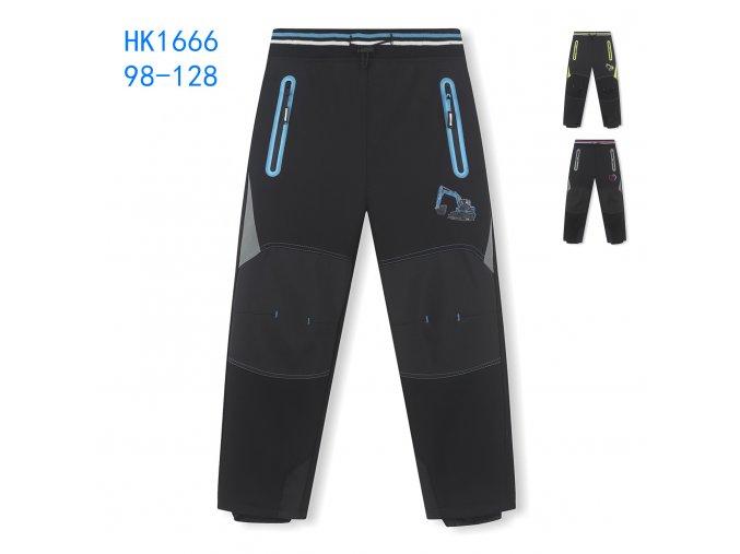 HK1666 98 128 18KS 220KC