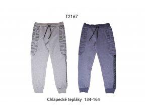 T2167