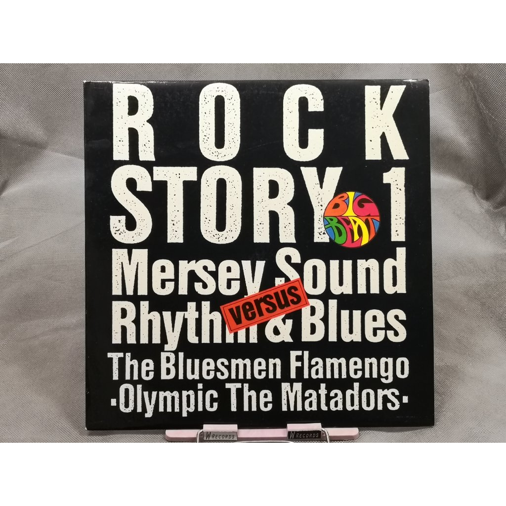 Various Artists ‎– Rock Story 1 (Mersey Sound Versus Rhythm & Blues)