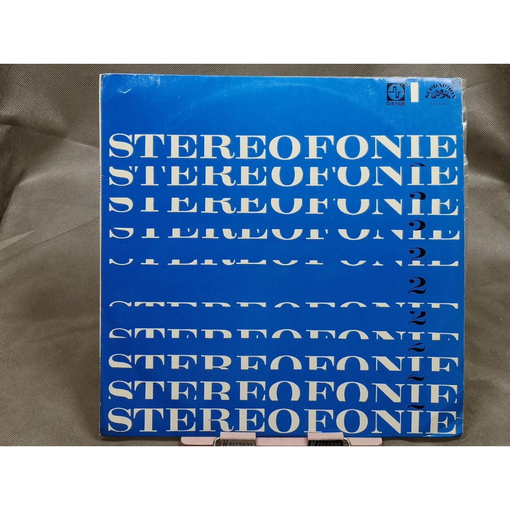 Various Artists ‎– Stereofonie 2