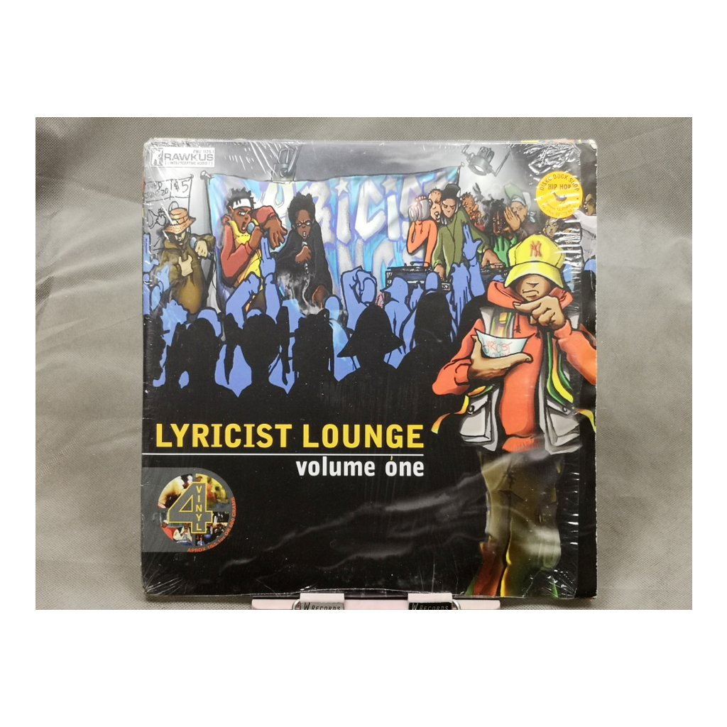 Various Artists – Lyricist Lounge Volume One