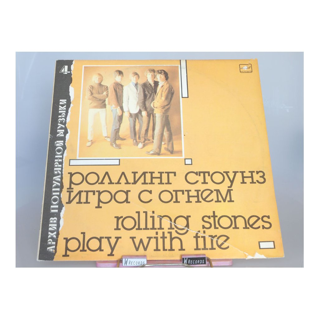 The Rolling Stones – Play With Fire