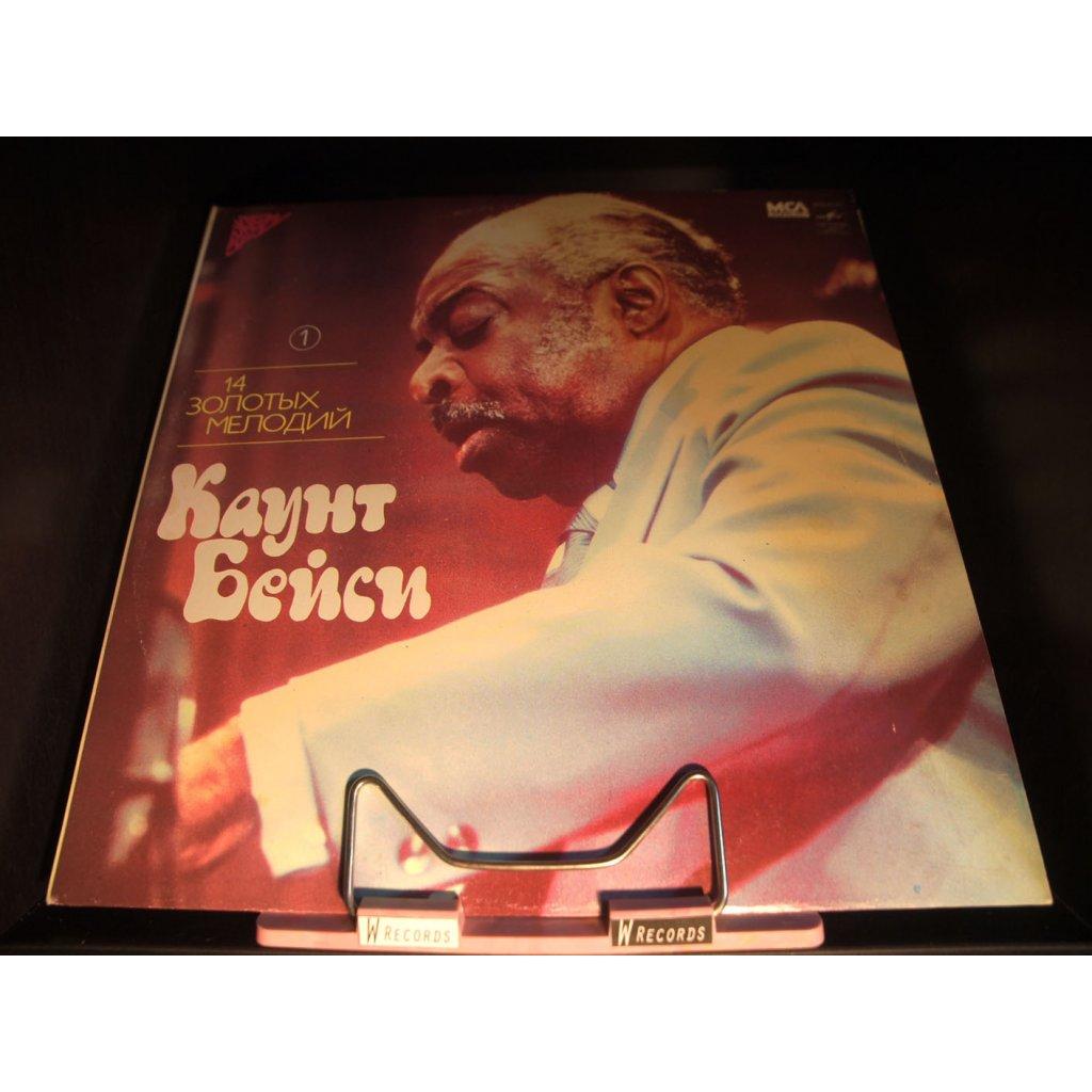 Count Basie - 14 zlatých melodií LP