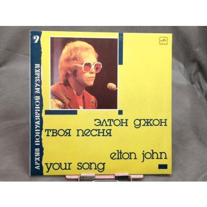 Elton John – Your Song = Твоя Песня LP
