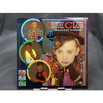 Culture Club - Colour By Numbers LP