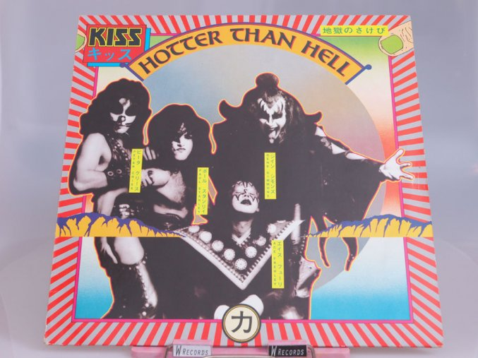 Kiss – Hotter Than Hell