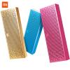 Xiaomi MDZ-15-DA přenosný bezdrátový reproduktor malý na cesty Bass sound C2 skvělý zvuk do ruky hraje skvěle