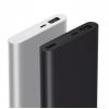 Xiaomi 10000mAh powerbank (2. generace)