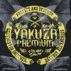 yakuza premium 3