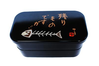 Tradiční japonské