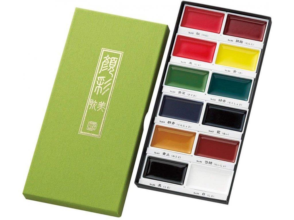 Akvarelové barvy Kuretake Gansai Tambi, sada 12 ks