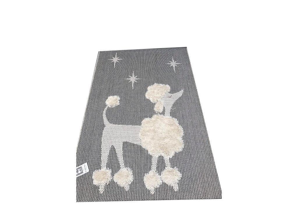 Dětský kusový koberec PES
