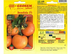 64892 1 rajce tyck bulharske bendida f1 0 1 g