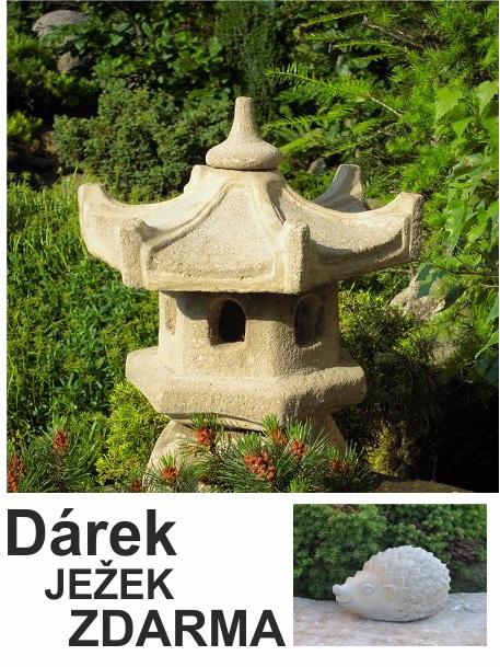 Japonská lampa 19 + DÁREK ZDARMA