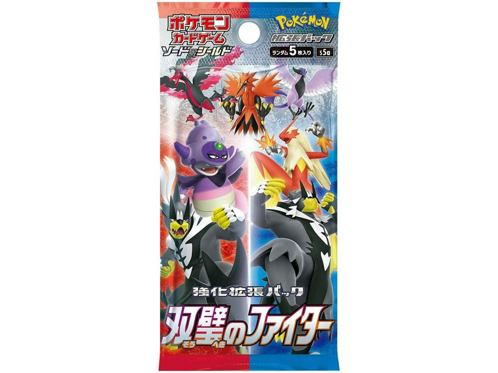 pokemontwinfighterpack 31455.1614807503