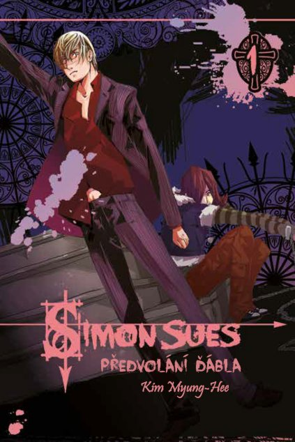 Simon Sues 1