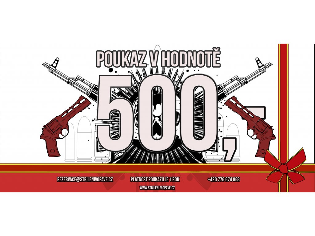 NEW 2020 500kc