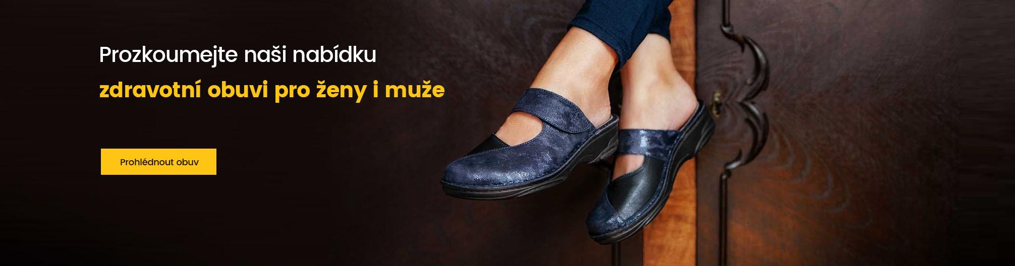 Dámská, pánská obuv, zdravotní obuv
