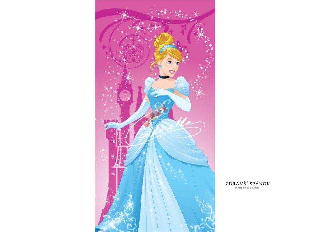 osuska princes