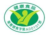 taiwan_cert