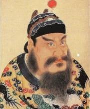 Tři císaři v čínské medicíně