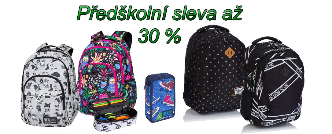 Školní a studentské batohy