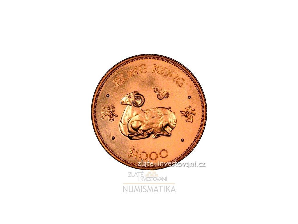 Investiční zlatá mince rok kozy 1979-Lunární série Honkong