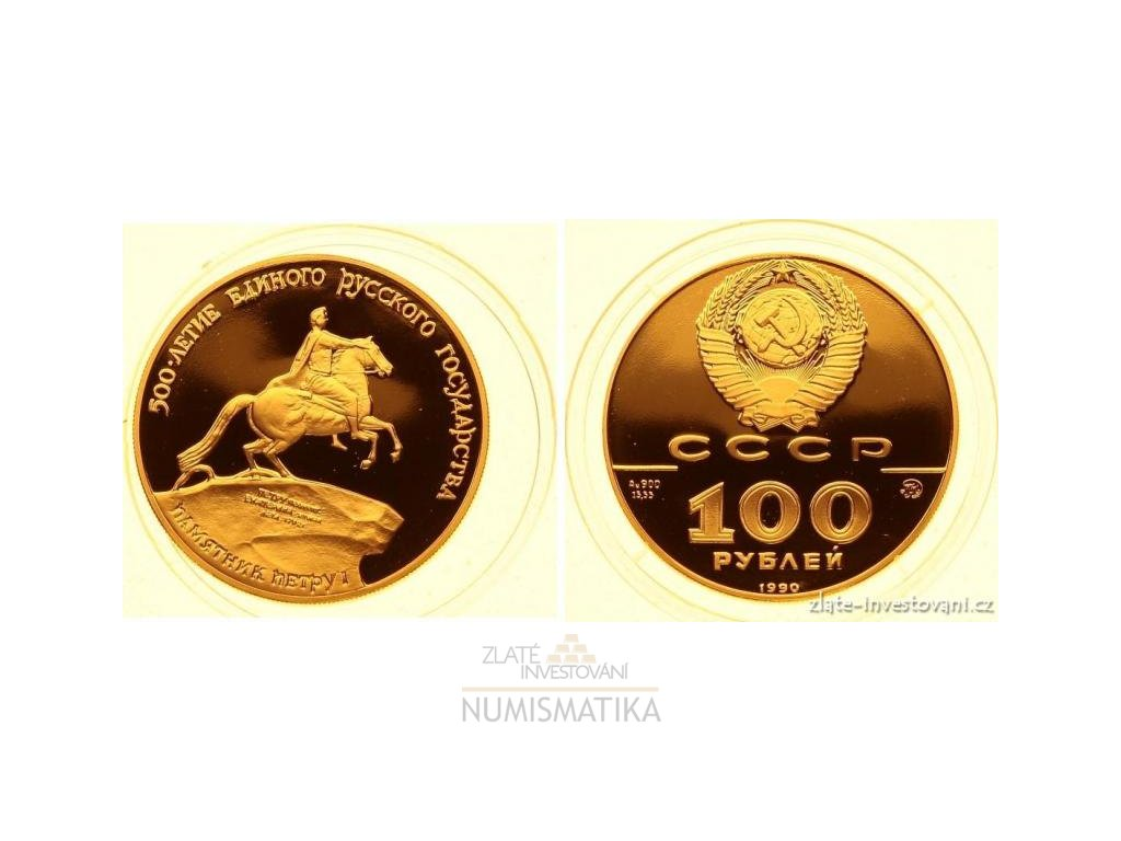 4703 zlata mince 100 rublu 1990 500 let rusi petr i