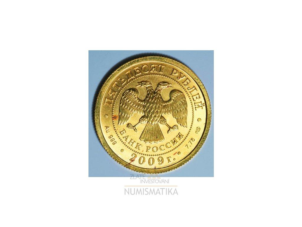 Investiční zlatá mince ruský 50 rubl 2010-Sv. Jiří 1/4 Oz