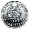2333 1 investicni stribrna mince armenska archa noemova 1 4 oz