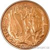 3779 investicni zlata mince britsky sovereign 2012