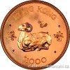 3845 investicni zlata mince rok kozy 1979 lunarni serie honkong