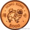 3863 zlata mince lunarni serie honkong rok psa 1982 1 2 oz