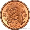 3866 zlata mince lunarni serie honkong rok draka 1976 1 2 oz