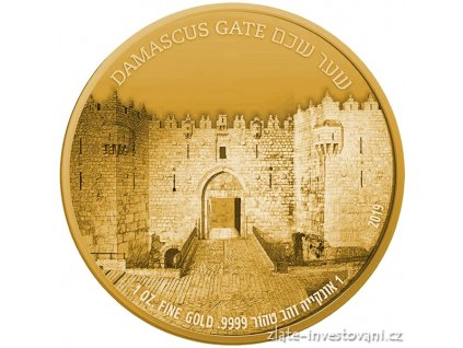 6830 zlata mince damasska brana serie brany jeruzalema 2019 1 oz