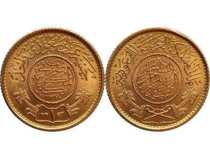 Zlatá arabská Guinea 1951