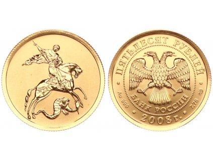Zlatý ruský 50 rubl Svatý Jiří-1/4 Oz