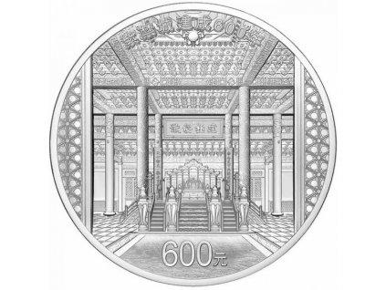 Stříbrná moderní mince The Forbitten City 600th Anniversary proof 2020