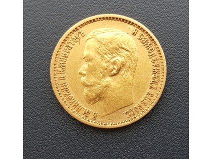 zlatý ruský Pětirubl-car Nikolaj II. 1899 ФЗ