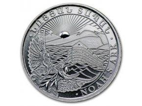Investiční stříbrná mince Arménská Archa Noemova 1/4 Oz